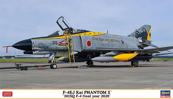 F-4EJ改 スーパーファントム 301SQ F-4 ファイナルイヤー 2020プラモデル(ハセガワ1/72 飛行機 限定生産No.02319)商品画像