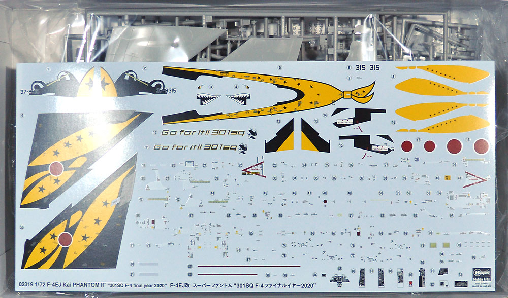 F-4EJ改 スーパーファントム 301SQ F-4 ファイナルイヤー 2020プラモデル(ハセガワ1/72 飛行機 限定生産No.02319)商品画像_1