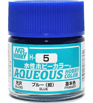 ブルー (紺) 光沢 (H-5)塗料(GSIクレオス水性ホビーカラー AQUEOUSNo.H-005)商品画像