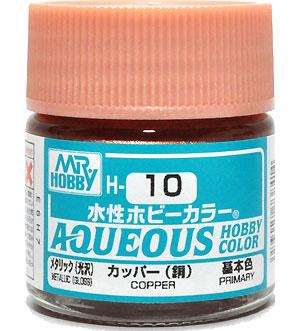 カッパー (銅) メタリック (光沢) (H-10)塗料(GSIクレオス水性ホビーカラー AQUEOUSNo.H-010)商品画像