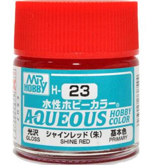 シャインレッド (朱) 光沢 (H-23)塗料(GSIクレオス水性ホビーカラー AQUEOUSNo.H-023)商品画像