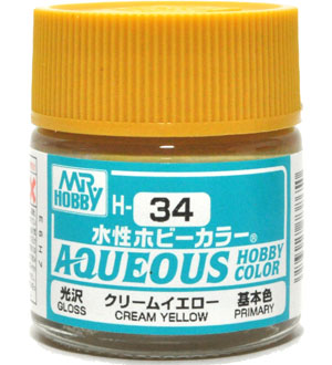 クリームイエロー 光沢 (H-34)塗料(GSIクレオス水性ホビーカラー AQUEOUSNo.H-034)商品画像