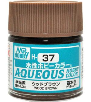 ウッドブラウン 光沢 (H-37)塗料(GSIクレオス水性ホビーカラー AQUEOUSNo.H-037)商品画像