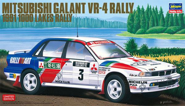 三菱 ギャラン VR-4 ラリー 1991 1000湖 ラリープラモデル(ハセガワ1/24 自動車 限定生産No.20431)商品画像