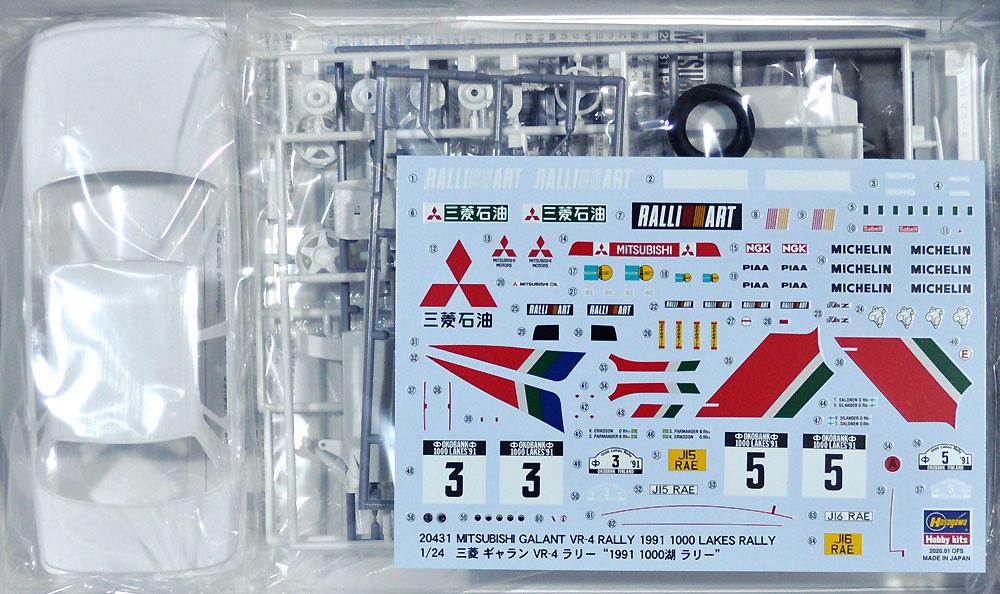 三菱 ギャラン VR-4 ラリー 1991 1000湖 ラリープラモデル(ハセガワ1/24 自動車 限定生産No.20431)商品画像_1
