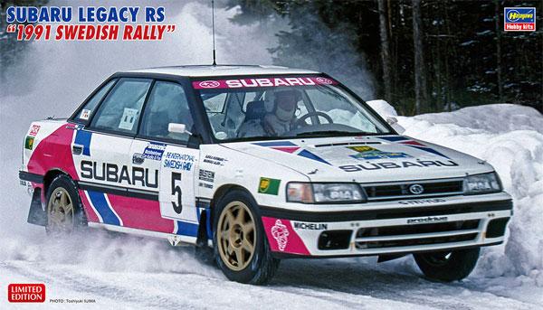 スバル レガシィ RS 1991 スウェディッシュ ラリープラモデル(ハセガワ1/24 自動車 限定生産No.20432)商品画像