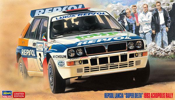 レプソル ランチア スーパーデルタ 1993 アクロポリス ラリープラモデル(ハセガワ1/24 自動車 限定生産No.20433)商品画像