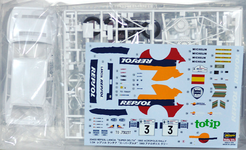 レプソル ランチア スーパーデルタ 1993 アクロポリス ラリープラモデル(ハセガワ1/24 自動車 限定生産No.20433)商品画像_1