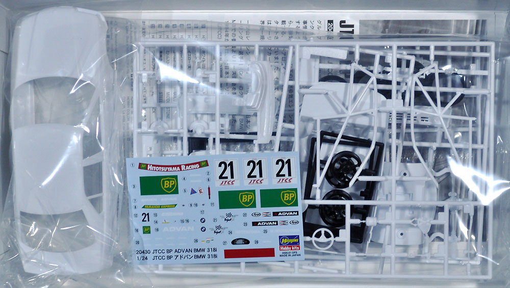 JTCC BP アドバン BMW 318iプラモデル(ハセガワ1/24 自動車 限定生産No.20430)商品画像_1