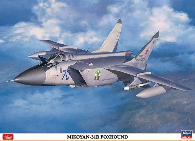 ミグ 31B フォックスハウンドプラモデル(ハセガワ1/72 飛行機 限定生産No.02321)商品画像
