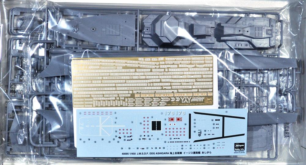 海上自衛隊 イージス護衛艦 あしがら スーパーディテールプラモデル(ハセガワ1/450 有名艦船シリーズNo.SP446)商品画像_1