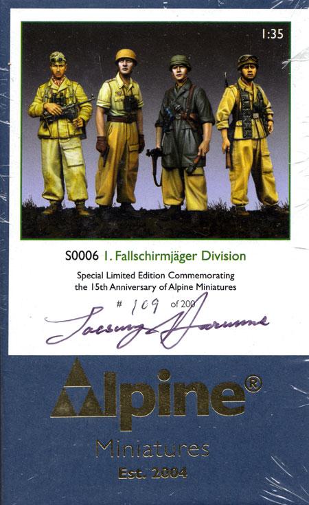 WW2 ドイツ 第一降下猟兵師団セットレジン(アルパイン1/35 フィギュアNo.S0006)商品画像