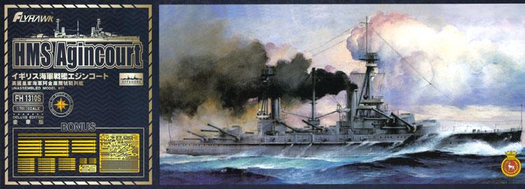 イギリス海軍 戦艦 エジンコート 豪華版プラモデル(フライホーク1/700 艦船No.FH1310S)商品画像