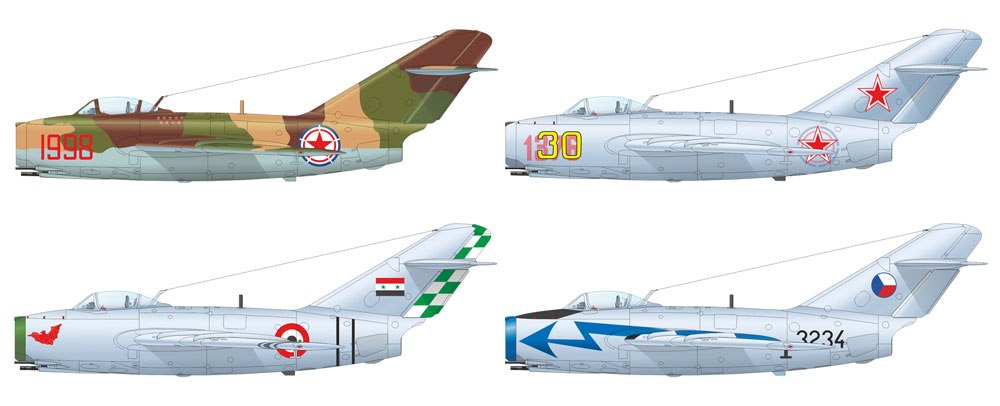 MiG-15bisプラモデル(エデュアルド1/144 SUPER44No.4445)商品画像_2