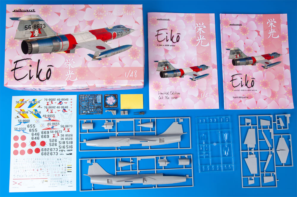 F-104 スターファイター 栄光プラモデル(エデュアルド1/48 リミテッドエディションNo.11130)商品画像_1