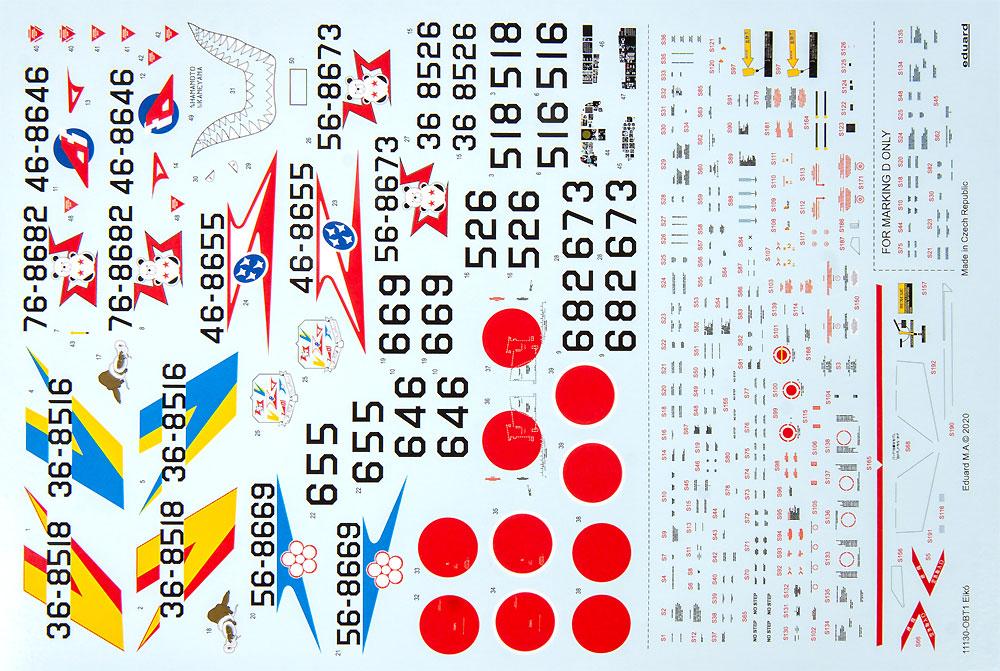 F-104 スターファイター 栄光プラモデル(エデュアルド1/48 リミテッドエディションNo.11130)商品画像_2
