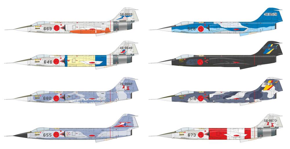 F-104 スターファイター 栄光プラモデル(エデュアルド1/48 リミテッドエディションNo.11130)商品画像_3