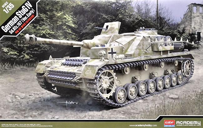 Sd.Kfz.167 4号突撃砲 初期生産型プラモデル(アカデミー1/35 ArmorsNo.13522)商品画像