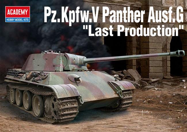5号戦車 パンター G型 最後期生産型プラモデル(アカデミー1/35 ArmorsNo.13523)商品画像