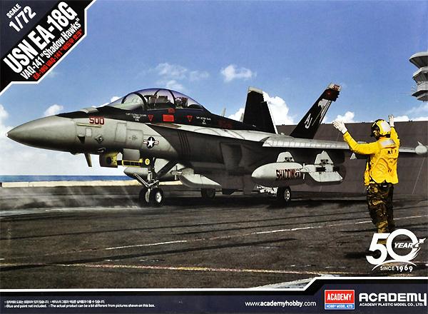 アメリカ海軍 EA-18G グラウラー VAQ-141 シャドーホークスプラモデル(アカデミー1/72 AircraftsNo.12560)商品画像