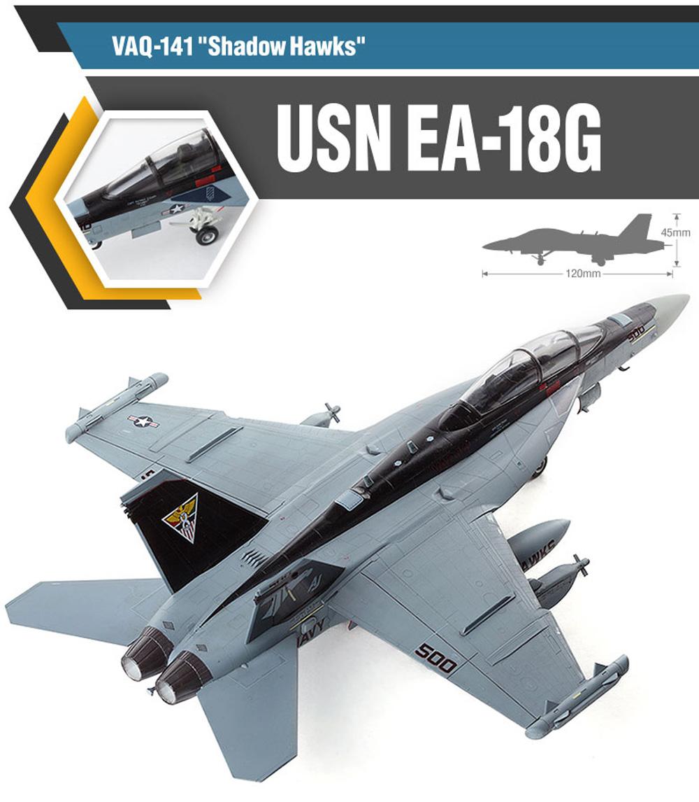 アメリカ海軍 EA-18G グラウラー VAQ-141 シャドーホークスプラモデル(アカデミー1/72 AircraftsNo.12560)商品画像_1