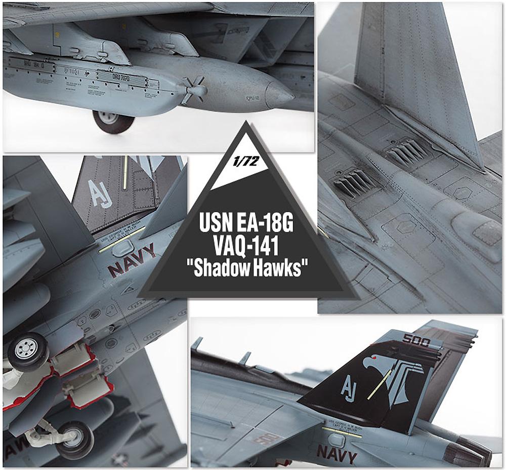 アメリカ海軍 EA-18G グラウラー VAQ-141 シャドーホークスプラモデル(アカデミー1/72 AircraftsNo.12560)商品画像_3