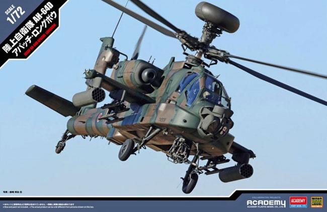 陸上自衛隊 AH-64D アパッチ・ロングボウプラモデル(アカデミー1/72 AircraftsNo.12570)商品画像