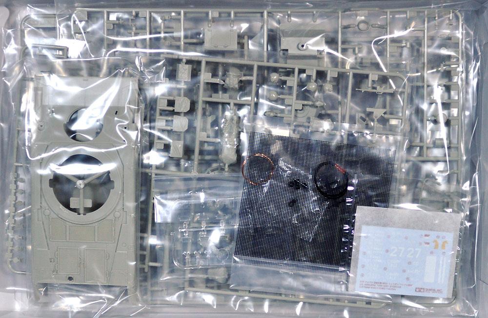 アメリカ 空挺戦車 M551 シェリダン ベトナム戦争 (白箱)プラモデル(タミヤ1/35 ミリタリーミニチュアシリーズNo.25185)商品画像_1