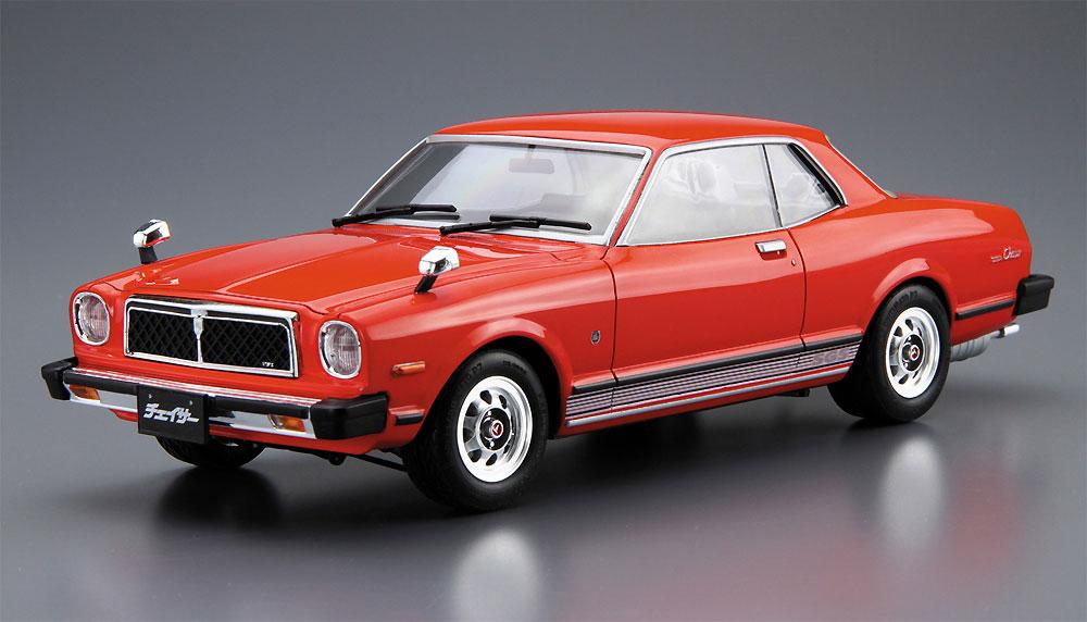 トヨタ MX41 マーク 2 / チェイサー '79プラモデル(アオシマ1/24 ザ・モデルカーNo.041)商品画像_3