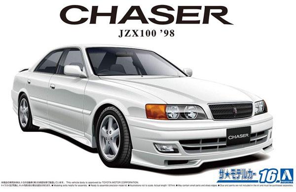 トヨタ JZX100 チェイサー ツアラーV