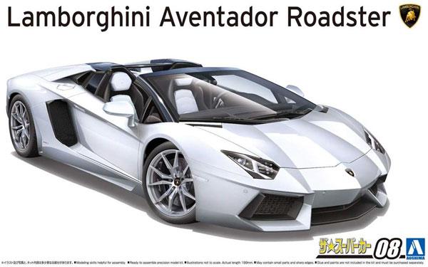 '12 ランボルギーニ アヴェンタドール ロードスタープラモデル(アオシマザ スーパーカー シリーズNo.008)商品画像