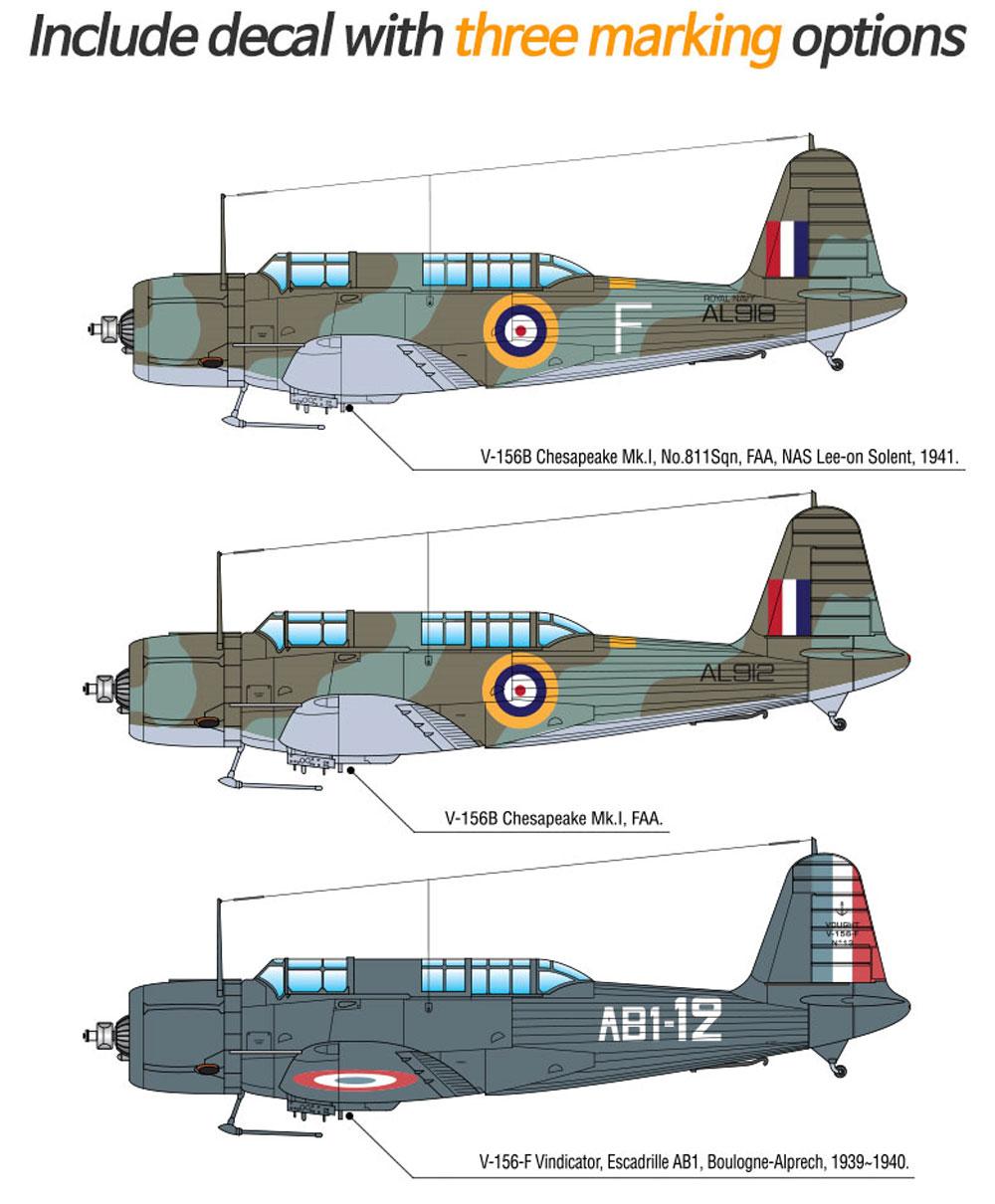 V-156-B1 チェサピークプラモデル(アカデミー1/48 Scale AircraftsNo.12330)商品画像_2