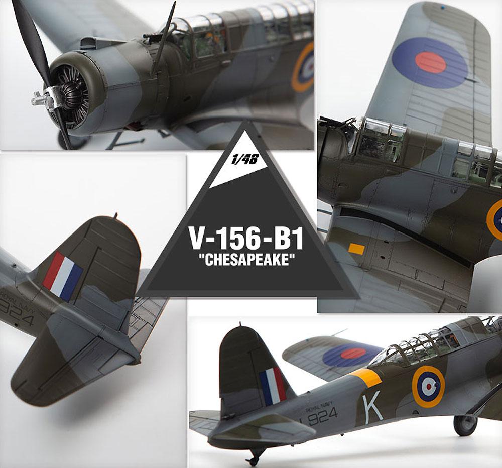 V-156-B1 チェサピークプラモデル(アカデミー1/48 Scale AircraftsNo.12330)商品画像_3