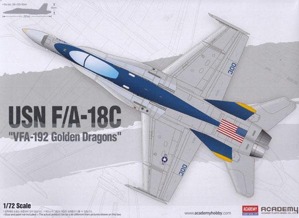 F/A-18C ホーネット VFA-192 ゴールデン ドラゴンズプラモデル(アカデミー1/72 AircraftsNo.12564)商品画像