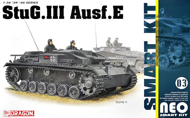 ドイツ 3号突撃砲 E型 (NEOスマートキット)プラモデル(ドラゴン1/35