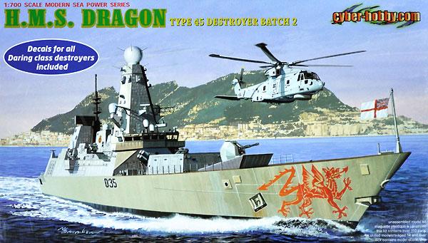 現用イギリス海軍 45型駆逐艦 HMS ドラゴン (ボーナスデカール付)プラモデル(サイバーホビー1/700 Modern Sea Power SeriesNo.7109SP)商品画像
