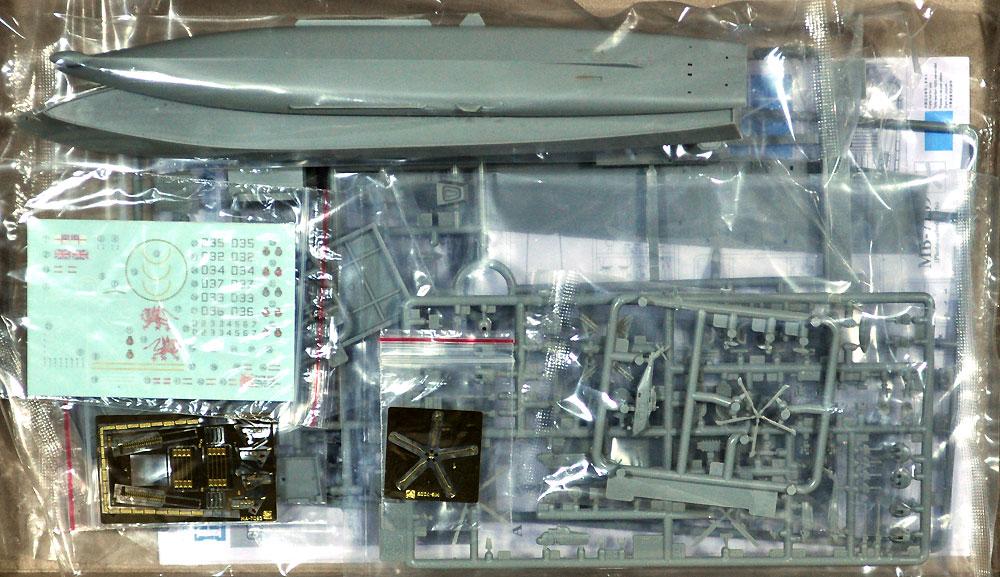 現用イギリス海軍 45型駆逐艦 HMS ドラゴン (ボーナスデカール付)プラモデル(サイバーホビー1/700 Modern Sea Power SeriesNo.7109SP)商品画像_1