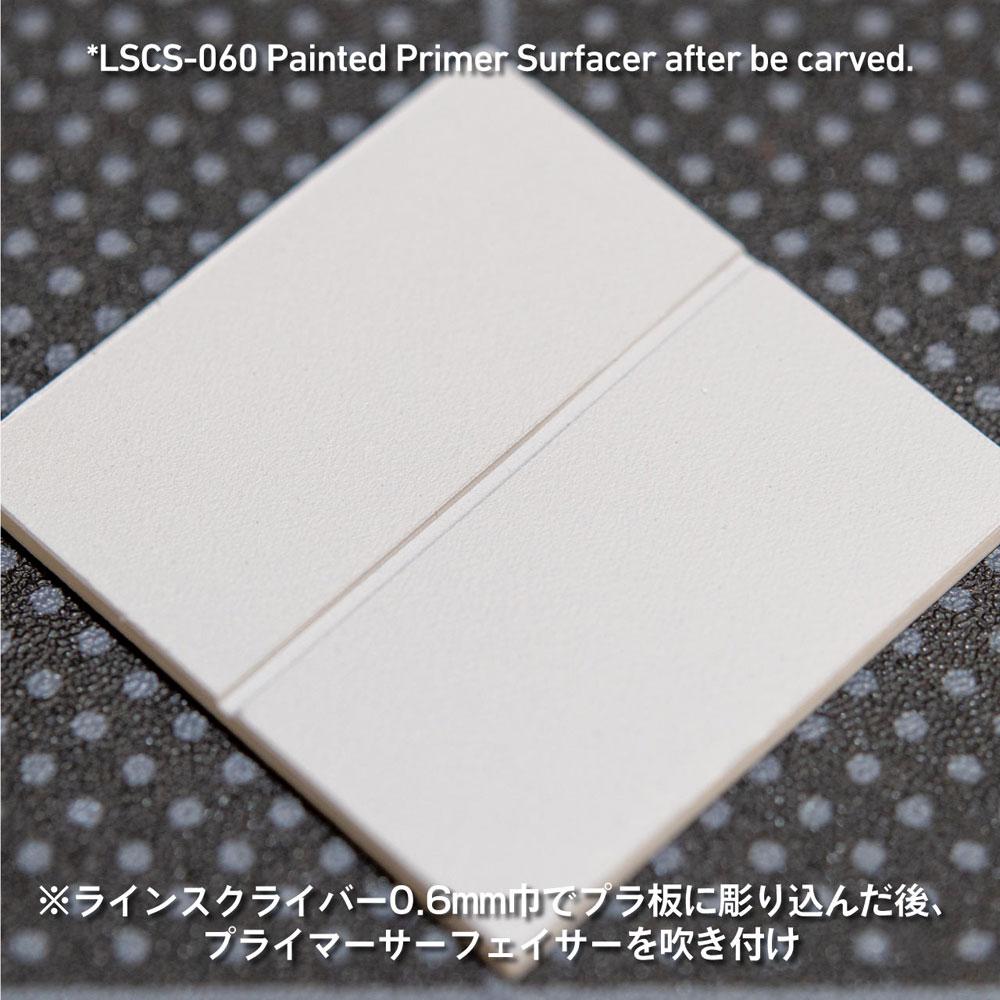 ラインスクライバー CS 0.60mmスクライバー(HIQパーツスジボリ・工作No.LSCS-060)商品画像_1