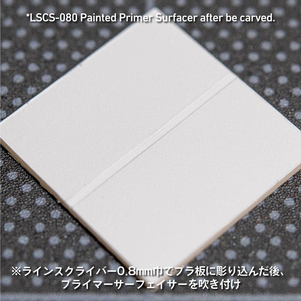 ラインスクライバー CS 0.80mmスクライバー(HIQパーツスジボリ・工作No.LSCS-080)商品画像_1