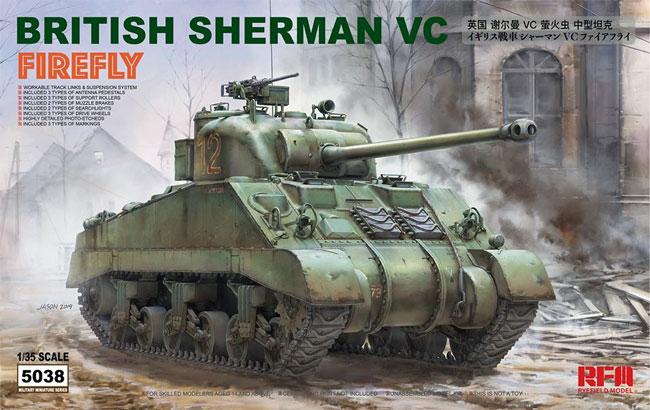 イギリス戦車 シャーマン 5C ファイアフライプラモデル(ライ フィールド モデル1/35 Military Miniature SeriesNo.5038)商品画像