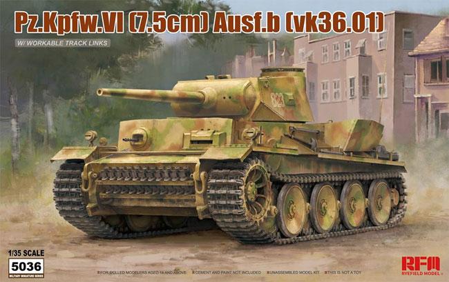 ドイツ 6号戦車 B型 (Vk36.01)プラモデル(ライ フィールド モデル1/35 Military Miniature SeriesNo.5036)商品画像
