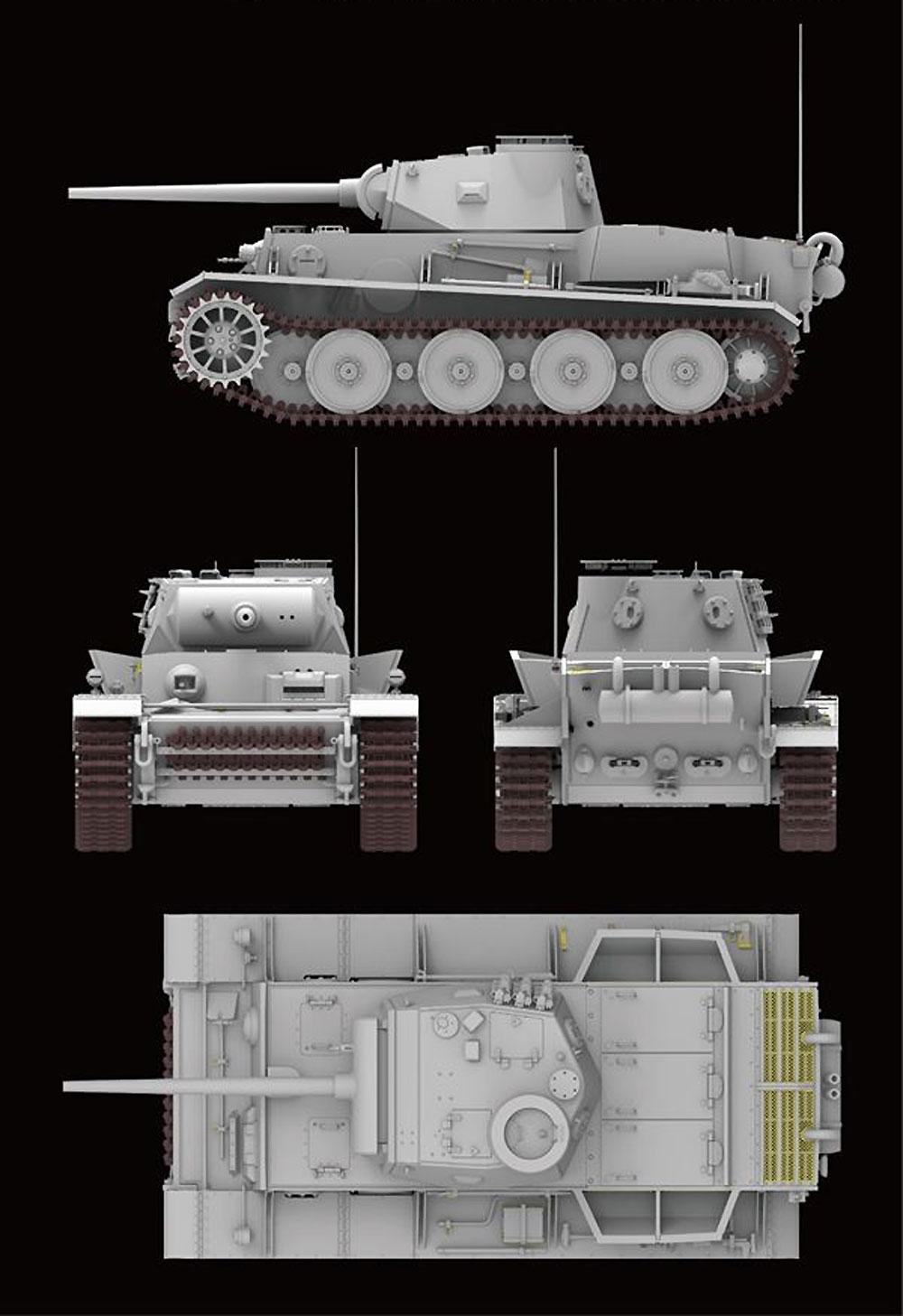 ドイツ 6号戦車 B型 (Vk36.01)プラモデル(ライ フィールド モデル1/35 Military Miniature SeriesNo.5036)商品画像_4