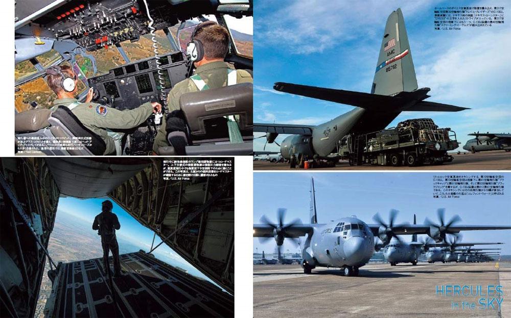 C-130 ハーキュリーズムック(イカロス出版世界の名機シリーズNo.61856-50)商品画像_2