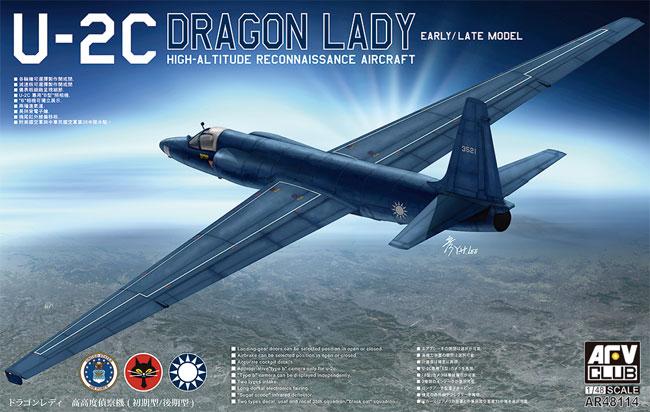 ロッキード U-2C 高高度偵察機 ドラゴンレディ 前期型/後期型プラモデル(AFV CLUB1/48 エアクラフト プラモデルNo.AR48114)商品画像