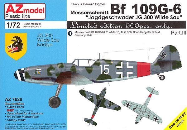 メッサーシュミット Bf109G-6 JG.300 ヴィルデザウ パート3プラモデル(AZ model1/72 エアクラフト プラモデルNo.AZ7628)商品画像
