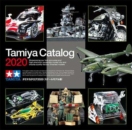 タミヤカタログ 2020 (スケールモデル版)カタログ(タミヤタミヤ カタログNo.64424)商品画像