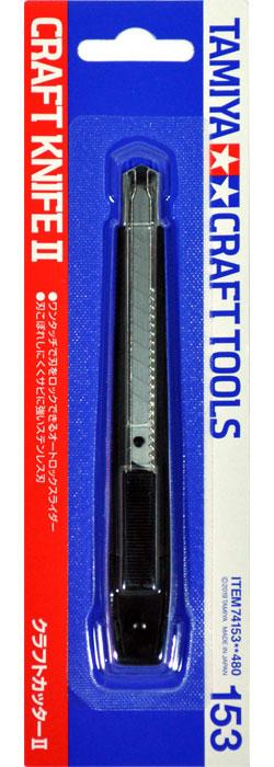 クラフトカッター 2カッター(タミヤタミヤ クラフトツールNo.153)商品画像