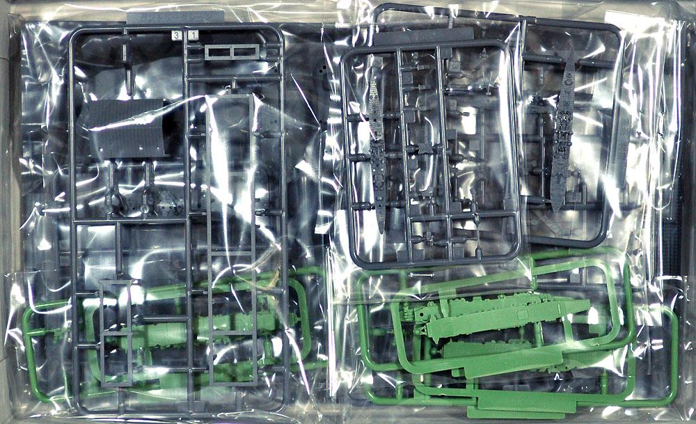 呉軍港 この世界の(さらにいくつもの)片隅に ver. 戦艦大和パッケージプラモデル(フジミ集める軍港シリーズNo.003EX-001)商品画像_1