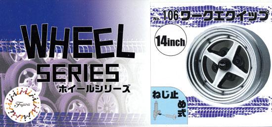 ワーク エクイップ 14インチプラモデル(フジミホイール シリーズNo.106)商品画像