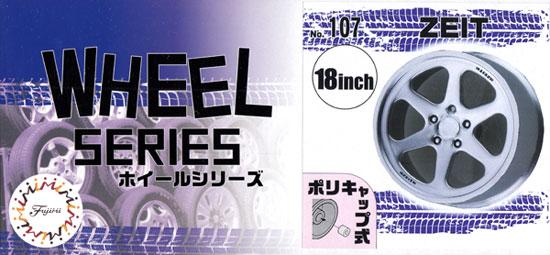 ZEIT 18インチプラモデル(フジミホイール シリーズNo.107)商品画像